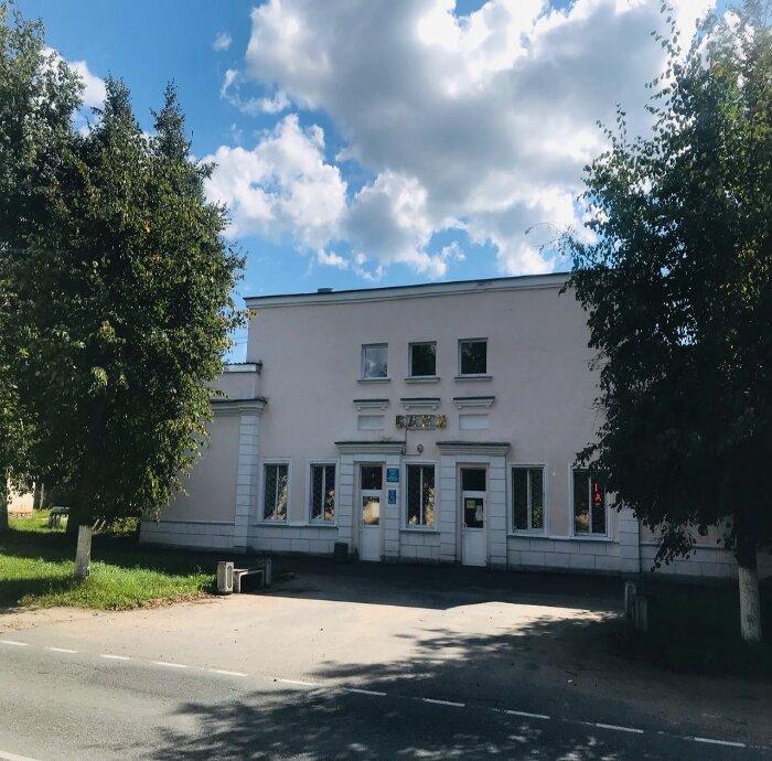 Здание Бани № 1